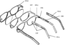 Xiaomi has patented smart glasses with medical features